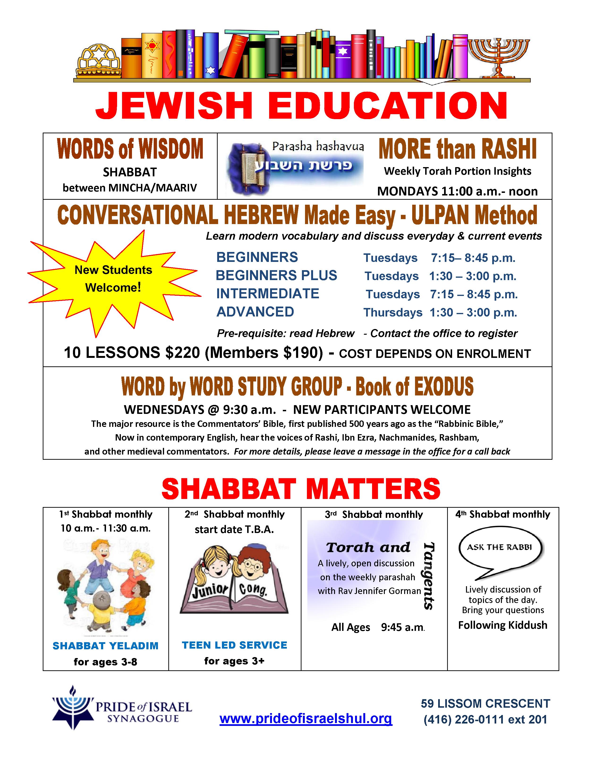 Jewish Education Pride Of Israel