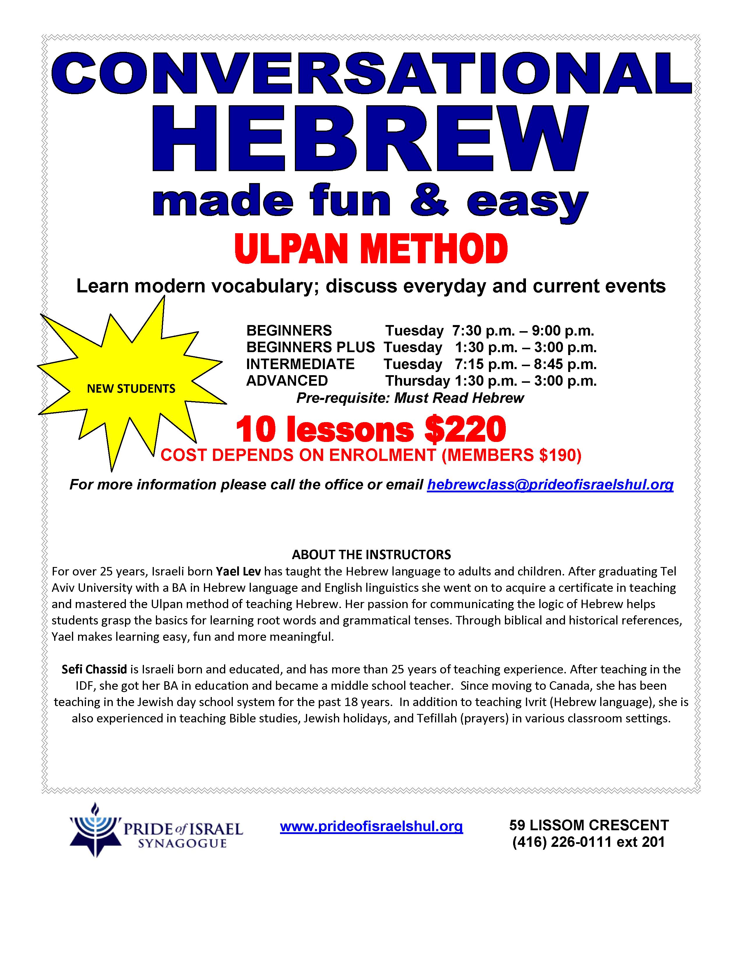 Jewish Education – Pride of Israel